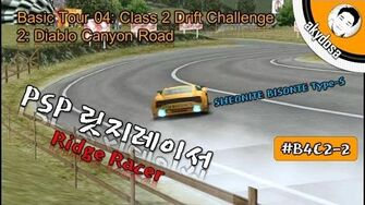 PSP HD Ridge Racer B4C2-2 Diablo Canyon Road - SHEONITE BISONTE Type-S