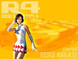 Reiko Nagase
