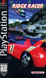 Ridge Racer 1995