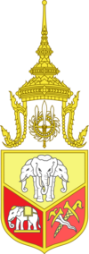 Arms of Siam (1873-1910)
