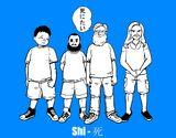 Shi - 死