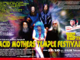 Acid Mothers Temple Festival