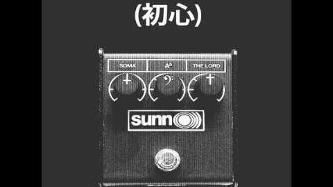 Sunn O))) - GrimmRobes Live B
