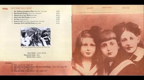 Speed, Glue & Shinki - 1971 - Eve Full Album, Reissue HQ