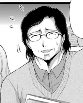 Ikeda Manga