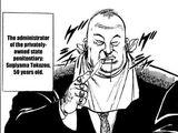Sugiyama Tokuzou