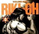 Riki-Oh (manga)