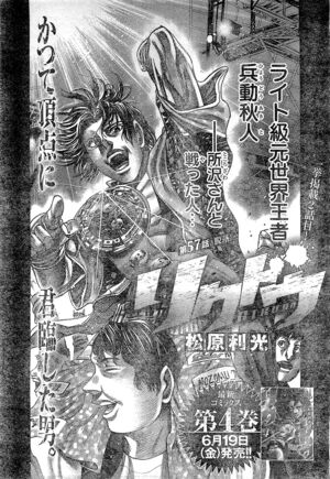 Chapter 057