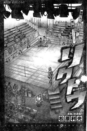 Chapter 011