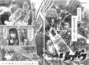 Chapter 079