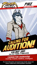 Pikeaudition