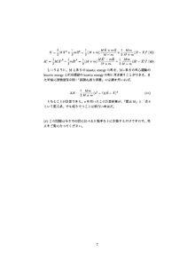 Mechanics5 1 7