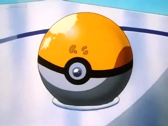 File:GS Ball anime.png