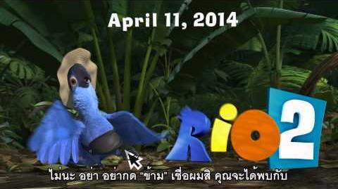 Rio 2 - Blu YouTube Skippable Intro