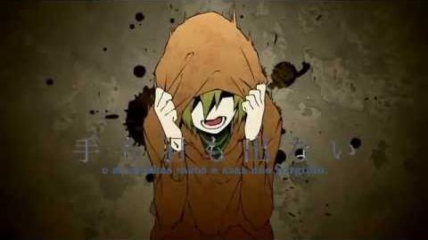 【Amatsuki】 Higurashi Moratorium 「SUB PT-BR」