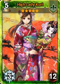 High Lady Kuri