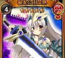 Silver Dragon Princess Angers
