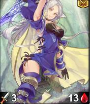 Feles Master EX