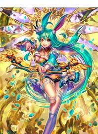 Yumi EX