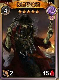 Blackbeard v2