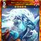 Blessed Dragonkin Thumbnail