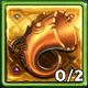 G Gold Horn