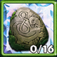G Diamond Stone