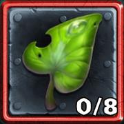 Seedling Metal Leaf