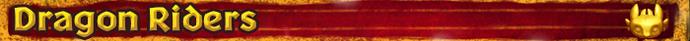 Dragon Riders Banner