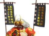 Commanders/Takeda Shingen