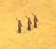 Manchu Musketeers Screen