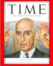 Mossadeh time