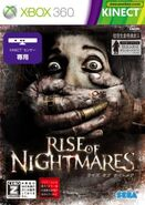 Rise of nightmares frontcover large zIiR2HH1MsEz5qL