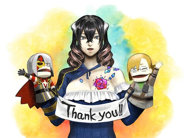 File:Thank You.jpg