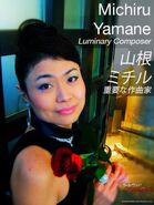 Michiru Yamane - 04