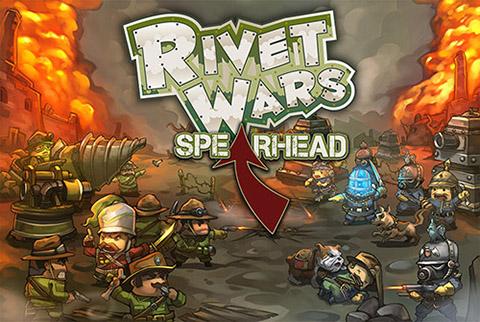 RW Spearhead