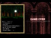 Gameover01