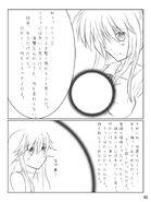 Tearis006