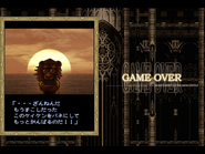 Gameover14
