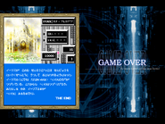 Gameover16