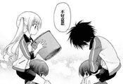 Maho Natsuhi Comic 03