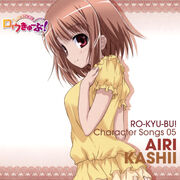 Ro-Kyu-Bu! Character Songs 05 – Kashii Airi - CD Cover