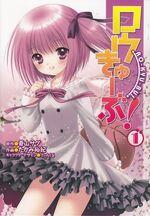 Manga tankonbon 1