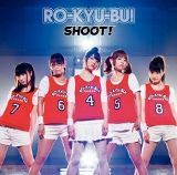 SHOOT! -Limited Edition-