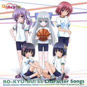 Disc Cover Character Song