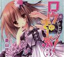 Ro-Kyu-Bu! Light Novel 03