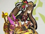 479 Mayu Hojo, Destroyer