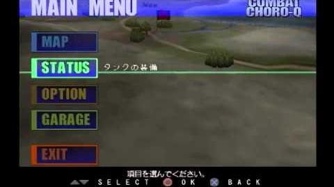 約8年ぶりに新コンバットチョロQ プレイ動画 3