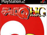 Choro-Q HG