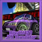 Royaltf427